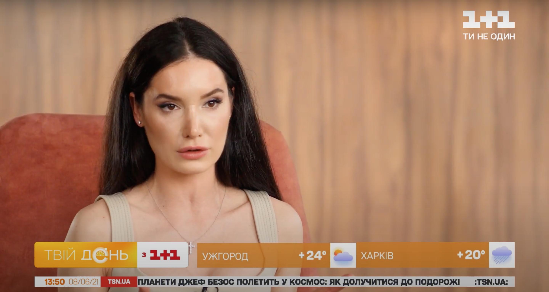 косметолог Антоненко