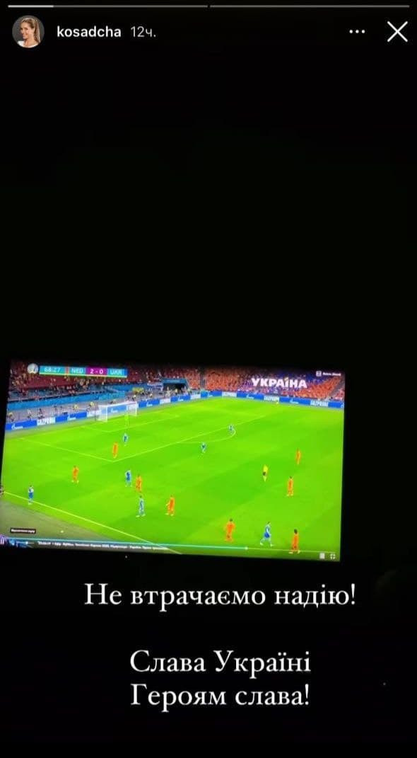 осадчая футбол
