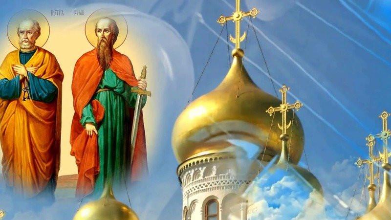 З Днем Петра і Павла українською