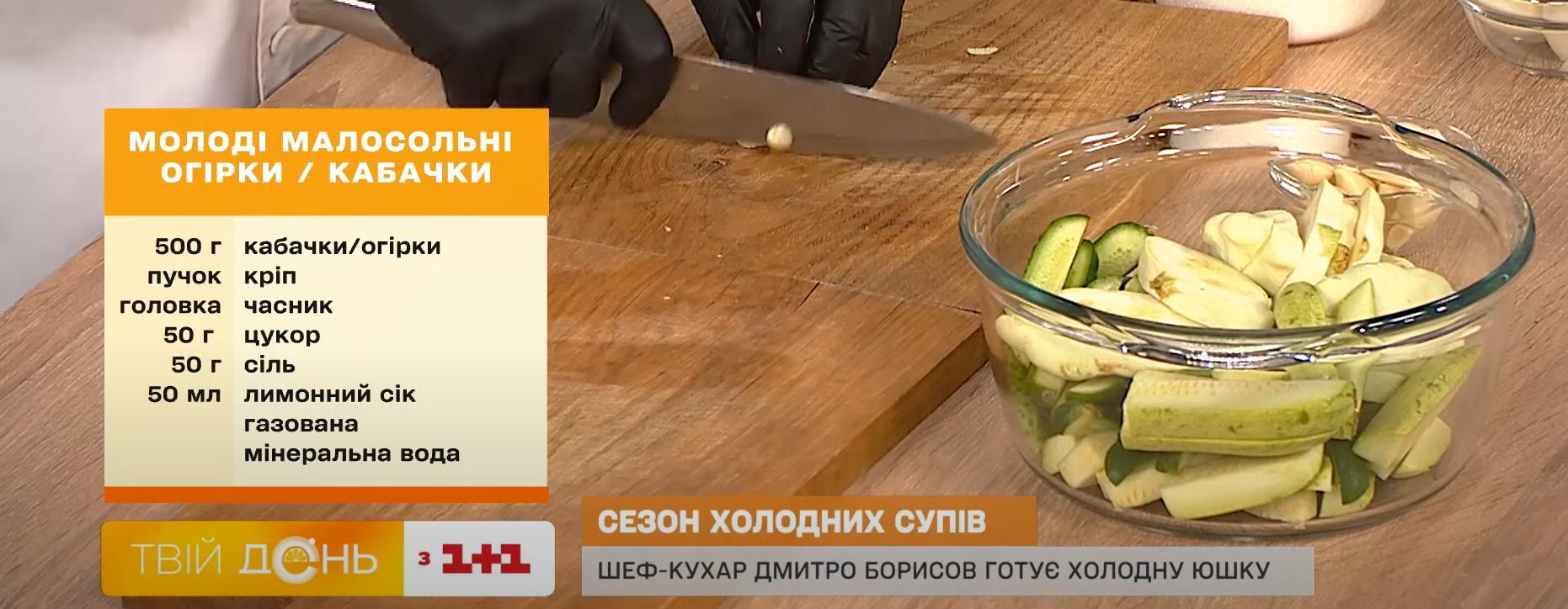 соленые огурцы и кабачки