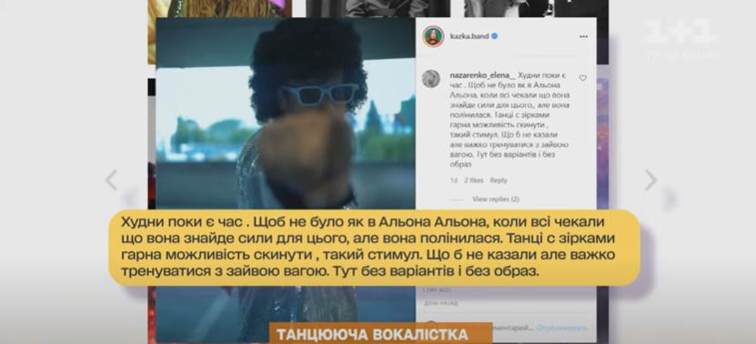 Александра Зарецкая участница нового сезона Танцы со звездами