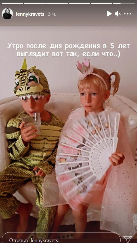 Олена Кравець діти