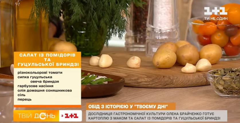 рецепт приготовления салата из помидор