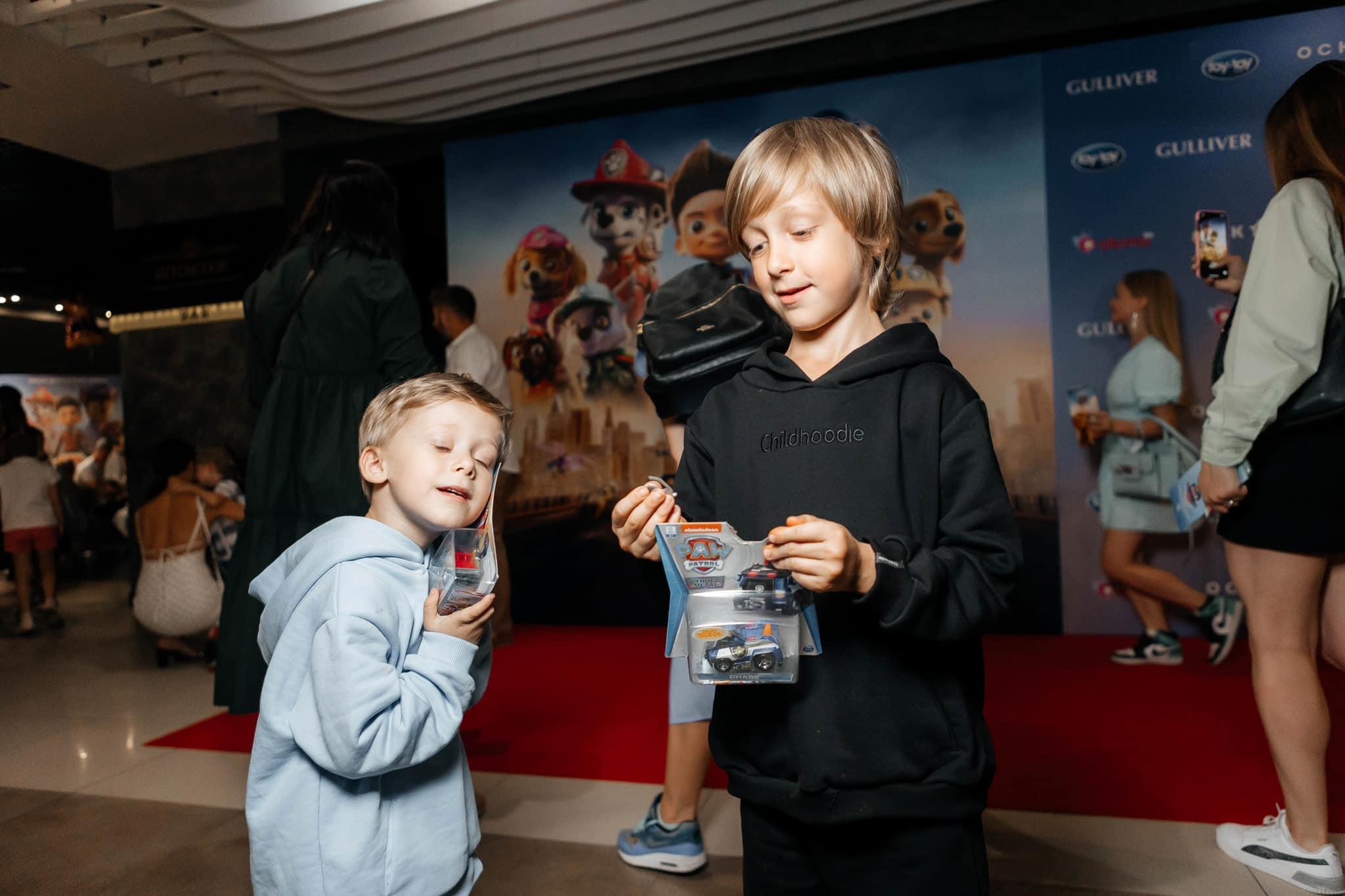 Стася Ровинская с детьми