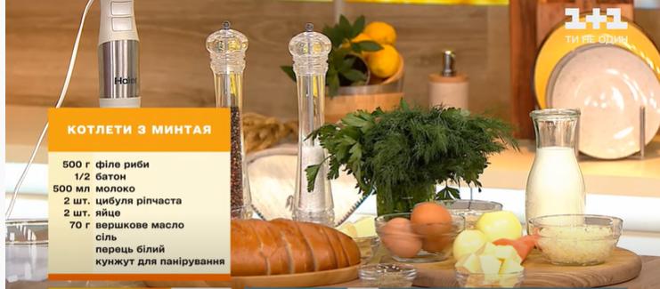 рецепт приготовления котлет из минтая