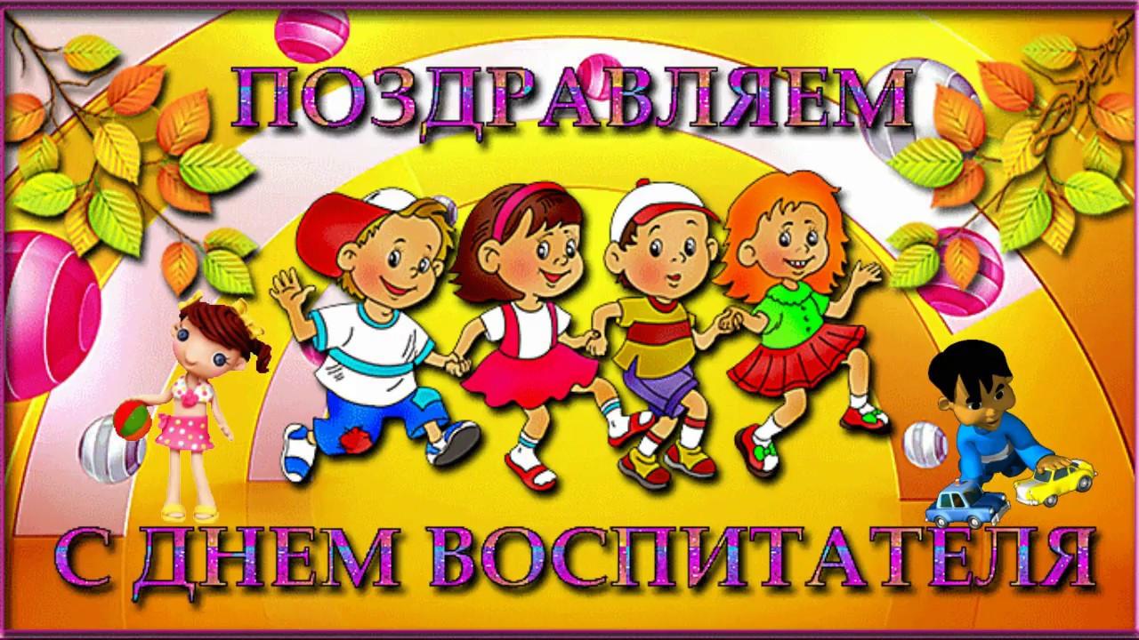 когда отмечается день воспитателя в украине в 2021 году
