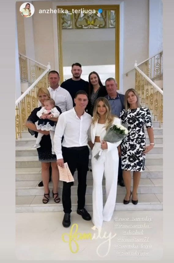 Анжеліка Терлюга вийшла заміж