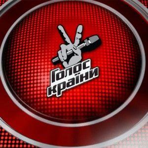 """Частка третього вокального бою на """"Голосі країни"""" - 24,8%"""