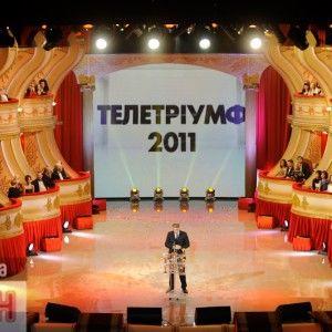 """Канал """"1+1"""" отримав п'ять статуеток телевізійної премії """"Телетріумф"""""""