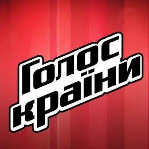"""Прем'єра шоу """"Голос країни. Нова історія"""" відбудеться 8 січня 2012 в 20:12"""