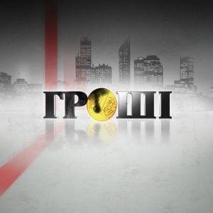 """Редакція програми """"Гроші"""" ініціюватиме винесення другої догани Олегу Дейнеці"""