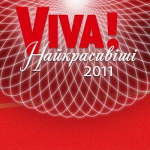 Обирай найкрасивіших з VIVA!