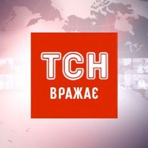 ТСН визнано найбільш якісними новинами на українському телебаченні