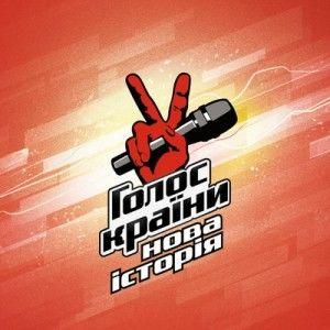 """1+1 пропонує провести двобій між вокалістами """"Голосу країни"""" та """"Х-фактор"""" у форматі телемосту"""