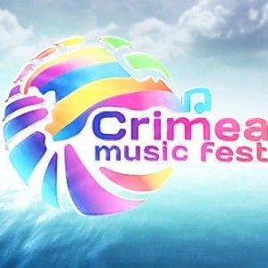 Сьогодні - відкриття Crimea Music Fest 2012