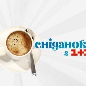 """Фагот став новим ведучим музичної рубрики в """"Сніданку 1+1"""""""