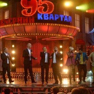 """""""Вечірній Квартал"""" на """"1+1"""" став лідером п'ятничного прайму"""