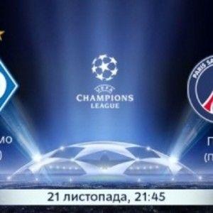 Битва Динамо проти найдорожчої команди Європи!