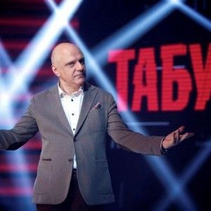 """Андрій Данилко повернувся у """"Табу"""" через 15 років"""
