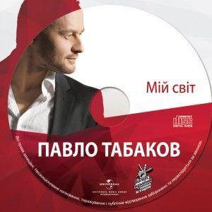 """Переможець """"Голосу країни"""" Павло Табаков випустив альбом"""