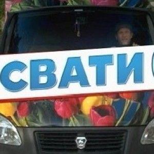 """""""Свати-6"""": у Берковичів вирує ураган пристрастей"""