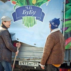 """""""Свати-6"""": Іван та Мітяй затіяли колючий бізнес"""