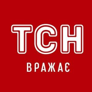 ТСН.ua  – лідер серед новинних ресурсів у соцмережах