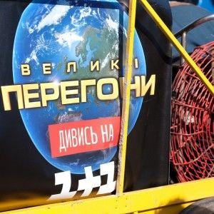"""Виграй 15 000 грн в онлайн-квесті """"Великі перегони""""!"""