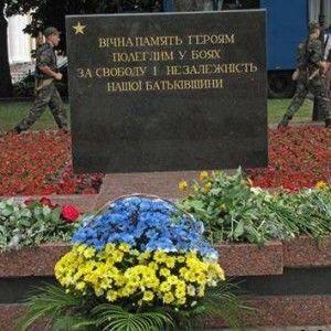 22 червня — День жалоби і вшанування пам'яті жертв Великої Вітчизняної війни
