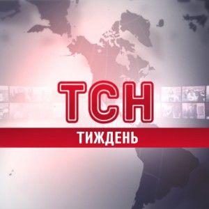 Кореспондента ТСН переслідують після резонансного розслідування