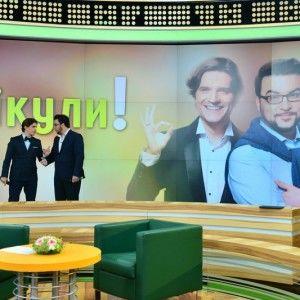 Сенічкін та Анатоліч повернуться в ефір нового шоу