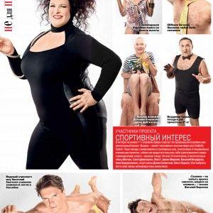 """VIVA! визначила найвеселіших учасників """"Вишки"""" на 1+1"""