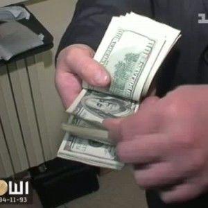 """Дивіться свіжий випуск програми """"Гроші"""" на сайті 1+1"""