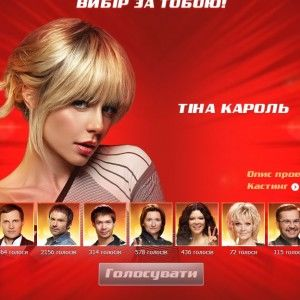 """Вибори тренера """"Голосу країни 4"""": Кароль і Вакарчук вирвалися в лідери"""