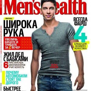 """Тренер """"Вишки"""" Ілля Кваша став зіркою обкладинки Men's Health"""