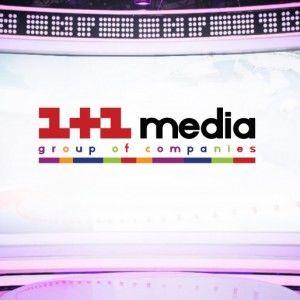 """Компанія """"1+1 медіа"""" визнана найкращим роботодавцем в Україні"""