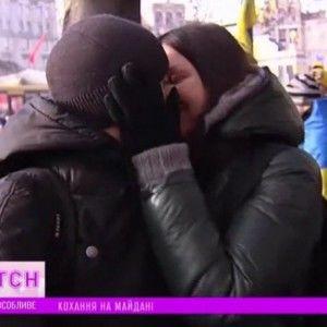 """Українці на Євромайдані закохуються та призначають побачення - """"ТСН. Особливе"""""""