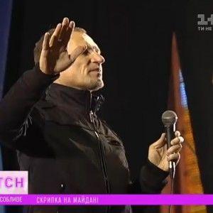 """Скрипка прийшов на Євромайдан боротися за мир - """"ТСН. Особливе"""""""