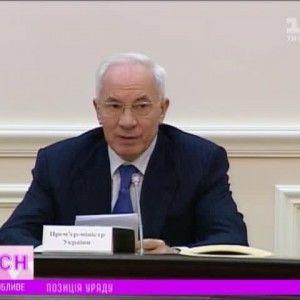 "Азаров назвав штурм Майдану ""прибиранням барикад"" - ""ТСН. Особливе"""