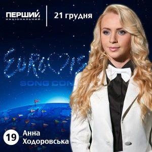 """Переможниця """"Голосу країни"""" штурмуватиме Євробачення-2014 вже цієї суботи"""