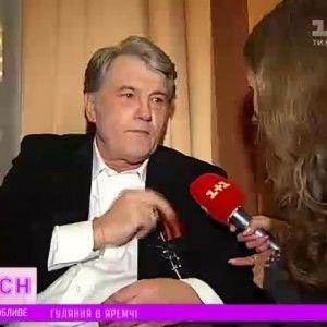 Сумська разом з Литовченко і Ющенком смакували кутею на Прикарпатті