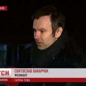 Вакарчук в ефірі ТСН розказав про причини масових протестів (ВІДЕО)