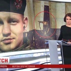 """""""ТСН. Тиждень"""" показав сюжет-реквієм, присвячений загиблим протестувальникам"""