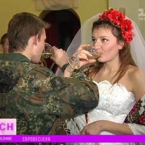 """Перше революційне весілля відгуляли на Майдані – """"ТСН. Особливе"""""""