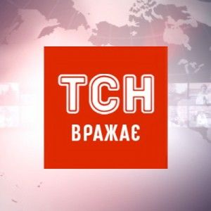 1+1 заявляє про  погрози та напади на журналістів каналу