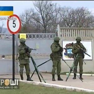 """""""Гроші"""": події у Криму - це війна чи просто бізнес?"""