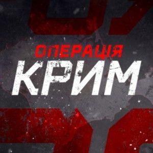1+1 показав глядачам, що насправді відбувається в Криму (ВІДЕО)