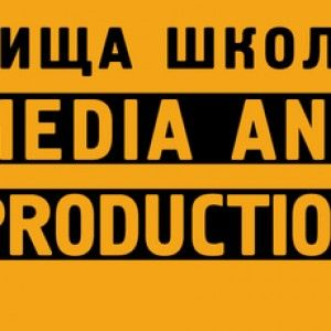 1+1 надає грант на навчання у Вищій школі Media&Production