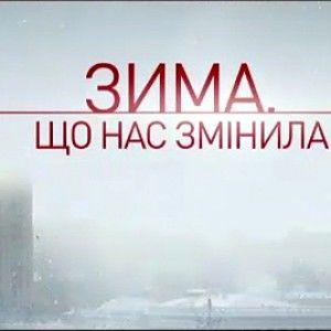 """""""Межигір'я. Батіна хата"""" і """"Самооборона"""" - нові фільми """"1+1"""" та """"Вавилон'13"""" про Майдан"""