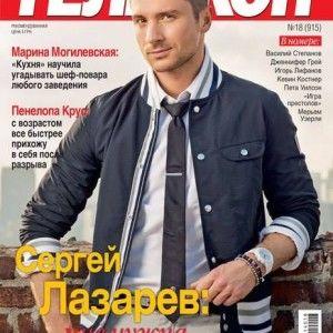 Сергій Лазарєв розповів, що думає про тролінг з боку Вакарчука